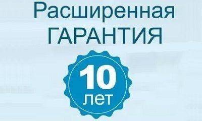 Расширенная гарантия на матрасы Промтекс Ориент Одинцово